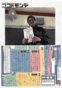 【総合】附属中_3