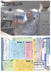 2017静岡鉄道 (6)